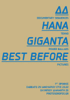 ΔΔ - Hana - Giganta - Best Before
